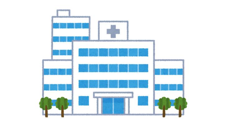イメージ、病院